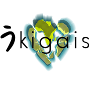 Ikigais – Photo Art by Stefan Reinmann